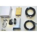 Репитер Picocell SXB 900 комплект для самостоятельной установки
