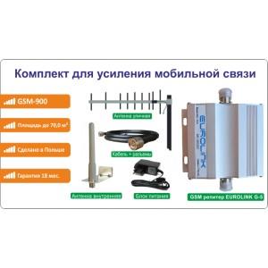 http://it-store.in.ua/86-164-thickbox/eurolink-g-5-kit.jpg